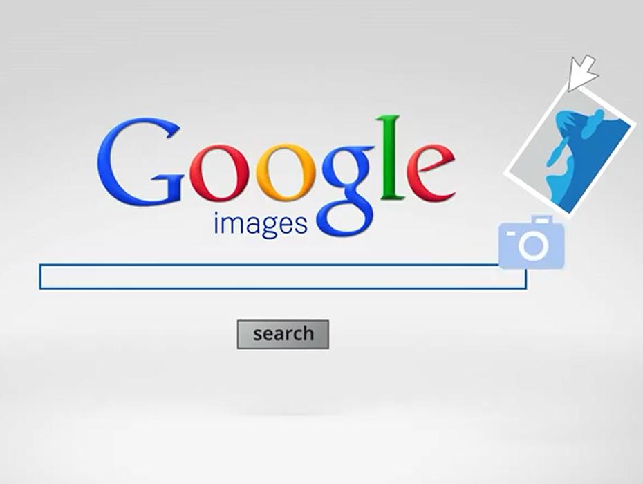 Le Moteur De Recherche D Image Inversee De Google Best Pictures L Actualite De L Image Creative